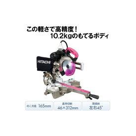 限定 日立 レーザーマーカー付き 卓上スライド丸のこ C6RSHC スーパーチップソー付 HiKOKI ハイコーキ