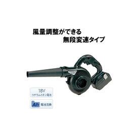 日立 コードレスブロワ RB18DSL(NN) 本体のみ 充電式ブロア 18V対応 HiKOKI ハイコーキ