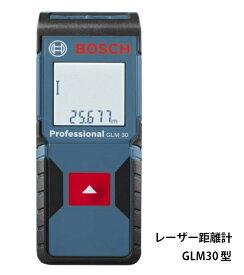 在庫有 ボッシュ レーザー距離計 GLM30 質量100g サイズ105x41x24mm 最大測定距離30m 液晶バックライト 防塵・防水性能IP54 BOSCH ★