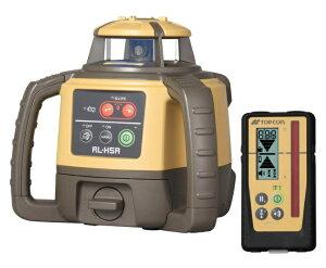 トプコン ローテーティングレーザー RL-H5A + LS-100D 三脚付 乾電池パッケージ レーザーレベル 回転レーザー RL-H4C後継商品 日本正規品 TOPCON 大型商品