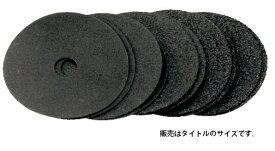 マキタ サンディングディスク 10枚入り A-23771 外径180mm 粒度16 適用モデル:GV7000C・9237C・GA7011C・GA7061F(9040L・9047L・9077SL・9227C・9617L・GA7020) ★