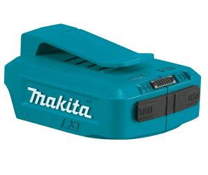 マキタ USB用アダプタ ADP05 JPAADP05 本体のみ USB電源端子(2口) ON-OFFスイッチ付 ライトバッテリ使用不可 14V・18V対応 makita