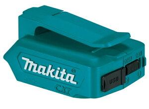 マキタ USB用アダプタ ADP06 JPAADP06 本体のみ USB電源端子(1口) 適用バッテリBL1015 A-59841 BL1040B A-59863 10.8Vスライドバッテリ対応 makita