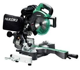 台数限定 HiKOKI 190mm 卓上スライド丸のこ C7RSHD チップソー付 レーザーマーカ搭載 接触予防装置型式検定合格品 低騒音 工機ホールディングス ハイコーキ 日立 大型商品