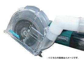 ツボ万 ダストールW CHR DUST-W-CHR 製品コード3219800 ディスクグラインダ用集じんカバー 適用ディスクグラインダ: HiKOKI(旧日立工機)・リョービ 100mm用