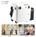 日立 コードレス冷温庫 UL18DA(XM) 蓄電池(BSL36A18)付 蓄電池・コンセント・車載電源対応 マルチボルトシリーズ 14…