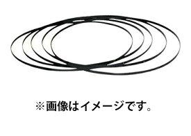 HiKOKI ロータリバンドソー用帯のこ 0032-3023 No.27 本数5本 刃の山数/インチ18 材質ハイス(マトリックス) 周長1130x幅12.5x厚0.5mm 普及タイプ ハイコーキ