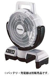 マキタ 充電式ファン CF203DZW 白 本体のみ 扇風機 AC100V使用可能 羽根径235mm キャリングハンドル 角度調整可能 14.4V対応 18V対応 makita