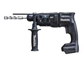 マキタ 18mm 充電式ハンマドリル HR181DZKB 黒 本体+ケース付 SDSプラスシャンク 3モード切替:回転+打撃・回転・打撃 14.4V対応 makita セット品バラシ