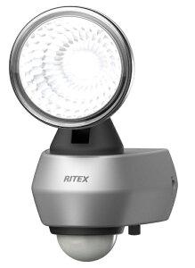 ムサシ 10W LEDセンサーライト LED-AC1010 コンセント式 センサー探知距離8m 点灯時間5秒〜5分 約830ルーメン ライテックス ポイントUP期間中!!
