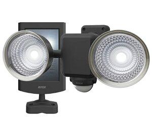 ムサシ 1.3W×2灯 フリーアーム式 LEDソーラーセンサーライト S-25L ライテックス 220ルーメン LED寿命約40000時間 musashi ポイントUP期間中!!