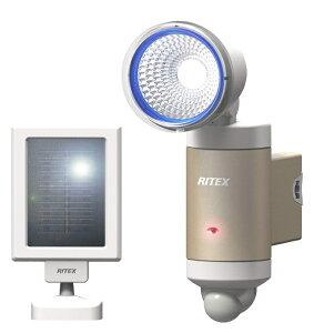 ムサシ 3Wx1灯 LEDソーラーセンサーライト S-30L ライテックス フラッシング機能 ソーラー式LED 240ルーメン 探知距離約6m musashi ポイントUP期間中!!