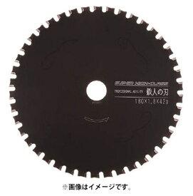 ネコポス可 アイウッド スーパーハイクラス チップソー 99450 商品コード610584 プロ専用超高性能チップソー 鉄人の刃 最高使用回転数13000min-1 サイズ100×1.6×24P IWOOD