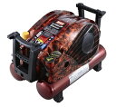 11月10日出荷 マックス 常圧専用エアコンプレッサ AK-L1270E2P 低圧専用 AK98330 常圧取出専用エアチャック2個 タンク…
