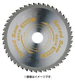 ネコポス可 ワカイ 薄鋼板用 スピードソーBS-K 商品コード79610SK 品番BSK-100 外径100mm 内径20mm 刃厚1.0mm 刃数36枚 Speed Saw 若井産業 WAKAI