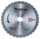 マキタ 厚物鉄工用 チップソー A-67424 マルノコ用 刃数32 外径150mm 鉄板12mmまで対応可能 適用モデル:CS551D/553D m…