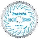 マキタ DCホワイトメタル チップソー A-69113 マルノコ用 刃数33 外径150mm 一般金工用 高速切断&長寿命 適用モデル:…