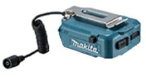 マキタ 14.4V/18V用バッテリホルダ YL00000002 本体のみ 取り外し可能ベルトフック付 USB端子(A型)で携帯機器の充電可 PE00000022後継品 18V・14.4V対応 makita