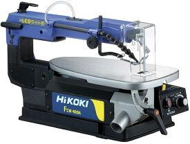 HiKOKI 卓上糸のこ盤 FCW40SA 機体寸法545x280x320mm 質量14kg コード3心・1.8m 手元を照らすLED作業ライト付 無段変速機能 ハイコーキ 日立 大型商品