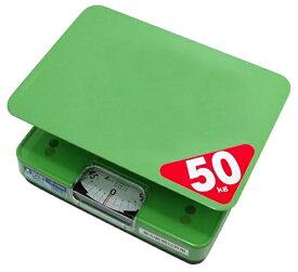 シンワ 簡易自動はかり ほうさく 50kg 取引証明以外用 70026 本体サイズ350x289x146mm のせ台寸法350x250mm 目量500g 読み取りやすい目盛板を採用