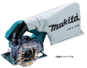 マキタ 125mm充電式防じんカッタ CC500DZ 本体のみ 無線連動対応 最大切込み深さ40mm(傾斜0°) 18V対応 makita