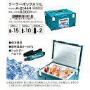 makita【マキタ】マックパック クーラーボックス 11L 寸法295×395×210mm A-61444