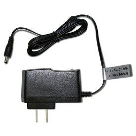 サンエス【空調服】空調服用 Li-ProILi-Pro1 リチウムイオンバッテリー用充電器 LI-AC NSP 8208050