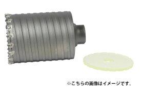 マキタ パーカッションコア A-49535 外径120mm 回転+打撃で使用 全長155mm 最大穿孔深さ315mm コンクリートの大径穴あけ用 makita ★