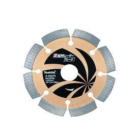 ネコポス可 マキタ 正配列レーザーブレード ダイヤモンドホイール 外径105mm A-53475 Z5 makita