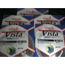 切味アップ 人気のVL-36のニューバージョン【バクマ】草刈用チップソー Vista 255x40P NVL-40 5枚セット 安全型 40Pに…