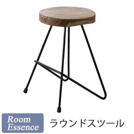 【送料無料】TTF-903A ラウンドスツール椅子 スツール天然木(チーク) アイアン(粉体塗装)