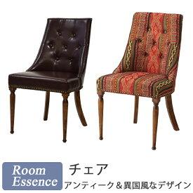 チェア IW-555 IW-555BR IW-555ORチェア アンティーク ダイニングチェア 椅子 木製 いす 食卓用 レトロ 天然木 ドレッサー リビング おしゃれ インテリア 革張り レザー デザイン ビンテージ【送料無料】