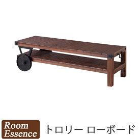 トロリーローボード TTF-118 車輪付き 棚つき アンティーク アイアン 古木風 リビングテーブル テレビボード ソファテーブル幅120×奥行50×高さ33cm