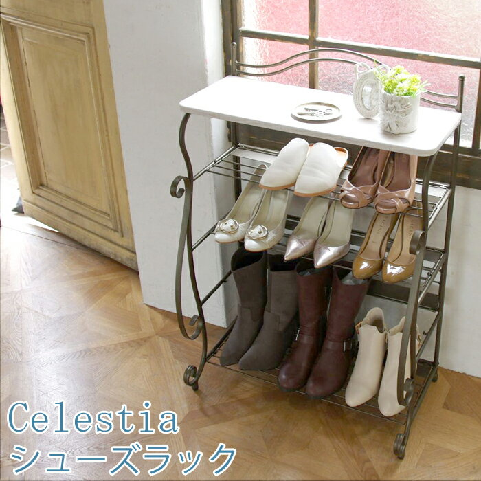 ※2月中旬以降のお届けです。【送料無料】ミヤタケ シューズラック 靴箱 シューズスタンド SR-620 靴置き 靴収納 シューズ置き 玄関収納 玄関 エントランス アイアン 姫 姫系 プリンセス アンティーク おしゃれ かわいい エレガント※3辺サイズ163.5です。