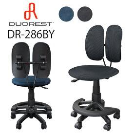 【送料無料】【メーカー直送】デュオレト DUOREST FIT+/FIT DR-286BYグレー ブルー学習 オオフィスチェア パソコンチェア デスクチェア 書斎椅子 PCチェア OAチェア 高機能チェア