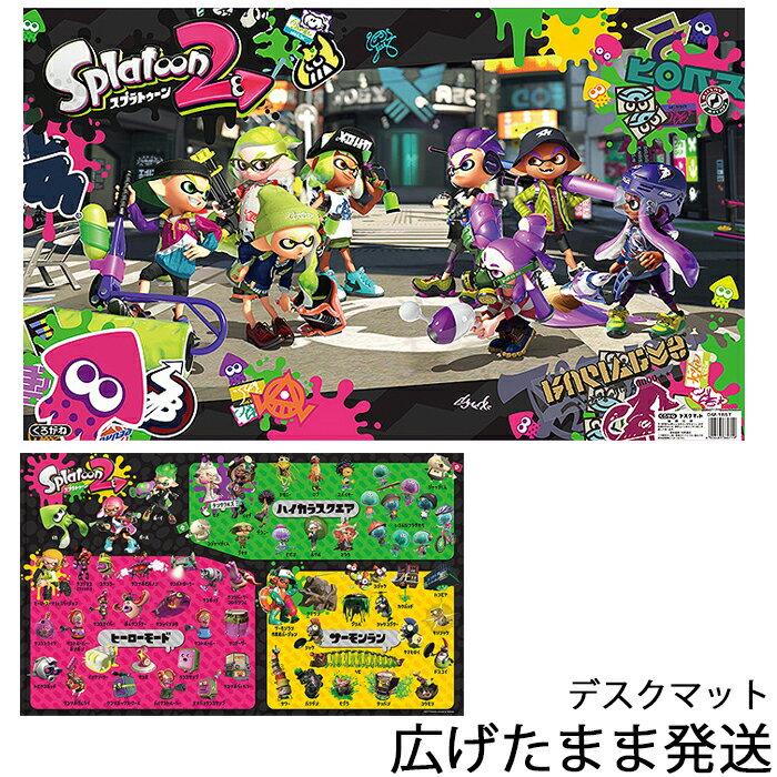 【3/26日入荷予定】デスクマット スプラトゥーン2 DM-18ST Nintendo 任天堂 くろがね【数量限定】Nintendo Switch 2019年 ※北海道・九州は送料500円かかります。