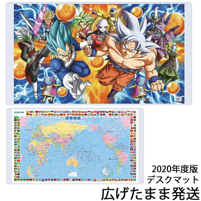 デスクマット ドラゴンボール(超)スーパー コイズミ YDS-302DB 2019年 ドラゴンボール キャラクター【送料無料】北海道・九州は送料500円かかります。(ご注文後加算)