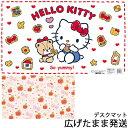 デスクマット ハローキティ DM-19KT キティ サンリオ キャラクター【数量限定】くろがね 2019年 キティちゃん北海道・九州は送料500円かかります。