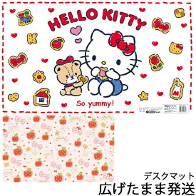 デスクマット ハローキティ DM-19KT キティ サンリオ キャラクター【数量限定】くろがね 2021年 キティちゃん北海道・九州は送料500円かかります。