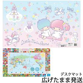 デスクマット キキララ DM-20TS キキ&ララ サンリオ キャラクター 新作 数量限定 くろがね 2020年 マット シート 女の子北海道・九州は送料500円かかります。