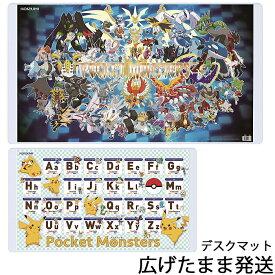 コイズミ デスクマット ポケットモンスター YDS-401PM2020年 新作 ポケモン キャラクター 学習机 学習机 透明シート保護マット ピカチュウ pokemon ぽけもん※北海道・九州は送料500円かかります。ご注文後加算します。