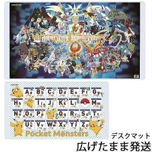 コイズミ デスクマット ポケットモンスター YDS-401PM2020年 新作 ポケモン キャラクター 学習机 学習机 透明シート保護マット ピカチュウ pokemon ぽけもん※北海道・九州は送料500円かかります