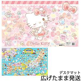デスクマット ハローキティ DM-20KT 新作キティ サンリオ キャラクター【数量限定】くろがね 2020年 キティちゃん北海道・九州は送料500円かかります。