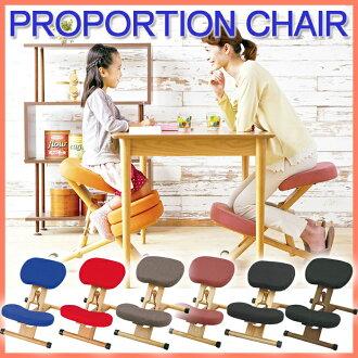 宫竹比例椅子更换封面简历 8 K ch-88 W/CH-DBR 88 W 选择 6 色木椅学习椅子椅子风格 * 北海道和九州,日本 500 日元航运