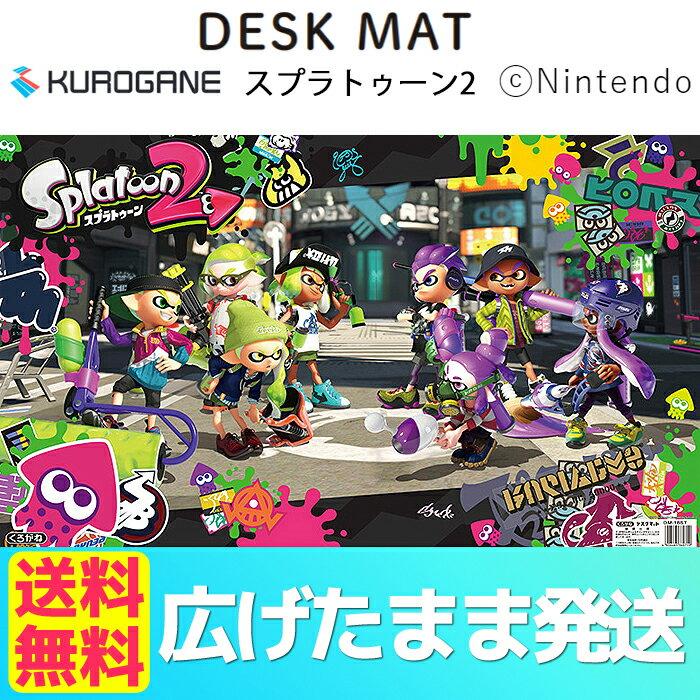 デスクマット スプラトゥーン2 DM-18ST Nintendo 任天堂 くろがね【数量限定】Nintendo Switch 2019年 ※北海道・九州は送料500円かかります。