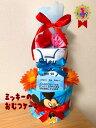 限定割引!!ミッキーのおむつケーキ 出産祝いギフト おむつケーキ ダイパーケーキ ミッキー 赤ちゃん ケーキ おむつ…