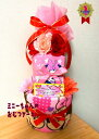 限定割引!!ミニーちゃんのおむつケーキ 出産祝いギフト おむつケーキ ダイパーケーキ ミニー 赤ちゃん ケーキ おむ…