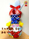 限定割引!!ミッキーのおむつケーキ 出産祝いギフト おむつケーキ ダイパーケーキ ミッキー 赤ちゃん ケーキ おむつケーキ 男の子 出産祝い オムツケーキ 贈り物 お祝い品 送料無料 あす楽