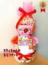 限定割引!!おむつケーキ キティちゃんのおむつケーキ サンリオ 新生児用 出産祝い 赤ちゃん ケーキ 女の子 人気 出…