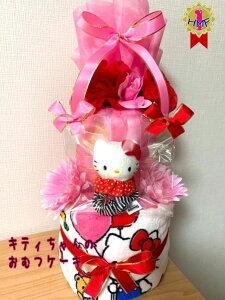 おむつケーキ ラトル キティちゃんのおむつケーキ サンリオ 新生児用 出産祝い 赤ちゃん ケーキ 女の子 人気 出産祝 贈り物 ギフト あす楽 送料無料